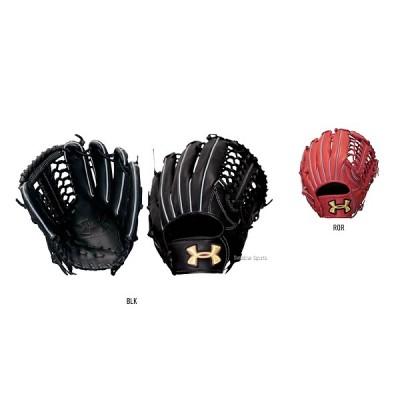 アンダーアーマー UA 軟式用 ベースボールグラブ 右投 外野手用 QBB0283 軟式用 グローブ 野球用品 スワロースポーツ