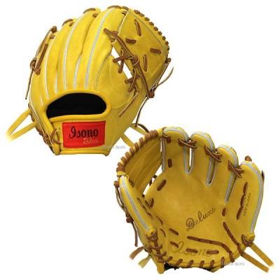 イソノ isono 硬式 グラブ DELUXE SERIES 内野手用 GD-2164 硬式グローブ 野球用品 スワロースポーツ