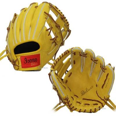 イソノ isono 硬式 グラブ DELUXE SERIES 内野手用 GD-2166 硬式グローブ 野球用品 スワロースポーツ