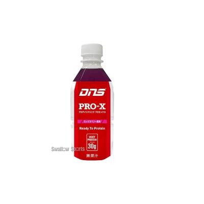 DNSプロエックス/ミックスベリー風味 ※単品売り DNS075  野球用品 スワロースポーツ