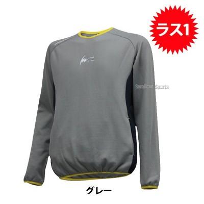 【即日出荷】 アイピーセレクト 限定 ウェア インナー フリース プルオーバーシャツ Ip40-17