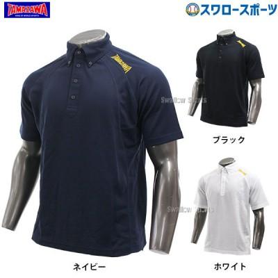 玉澤 タマザワ ボタンダウンポロシャツ TP-762 ウエア ファッション 夏 練習着 運動 トレーニング 野球用品 スワロースポーツ