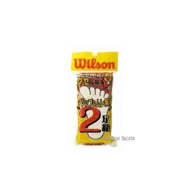 ウィルソン カラーソックス 5本指2足組 WTAKA100