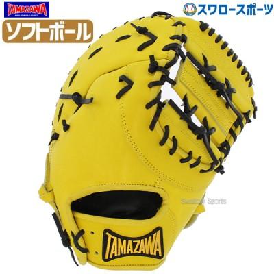 玉澤 タマザワ ソフトボール キャッチャーミット TSF-Y160