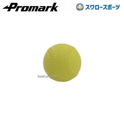 プロマーク やわらかソフトボール 3号球 SB-803PU