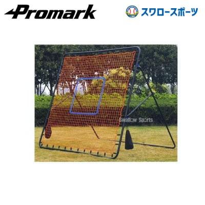 プロマーク ピッチングマスター PN-30