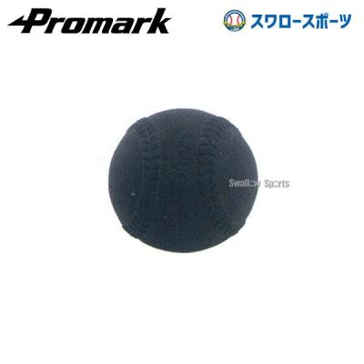 プロマーク 軟式ウエイトボール WB-500A
