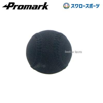 プロマーク 軟式ウエイトボール WB-500C