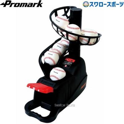 プロマーク バッティングトレーナー・ポップアップ HT-30