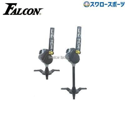 ファルコン マルチトレーニングマシーン FTS-125
