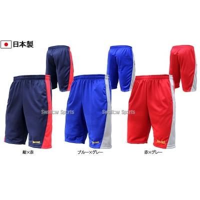 玉澤 タマザワ ハーフパンツ THP-550  ウエア スポーツ ファッション ランニング ジョギング ウォーキング 運動 野球用品 スワロースポーツ