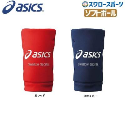 アシックス ベースボール ソフトボール用 ニーパッド(左右兼用) BEE-28