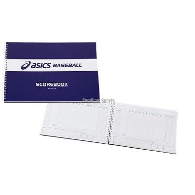 アシックス ベースボール ベースボールグッズ スコアブック(A4サイズ) BEE-S1