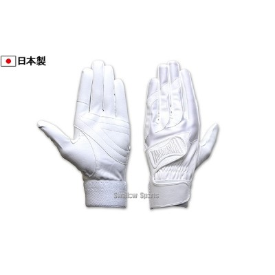 玉澤 タマザワ バッティング手袋(両手用)高校生対応 TBH-W22
