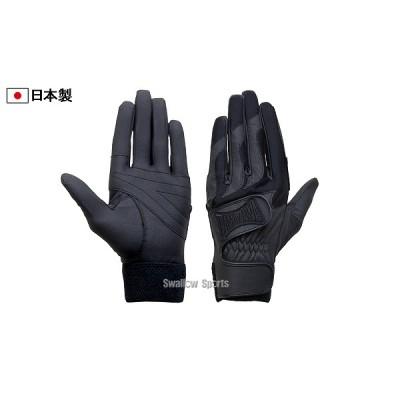 玉澤 タマザワ バッティング手袋(両手用)高校生対応 TBH-B22