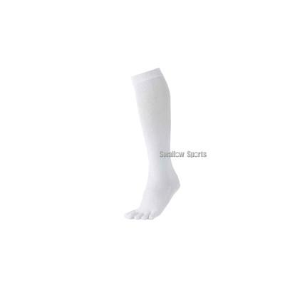 アシックス ベースボール 3Pソックス(5本指) BAE504 ★gkgo ウエア ウェア asics ★psc 靴下 【SALE】 野球用品 スワロースポーツ ■atw