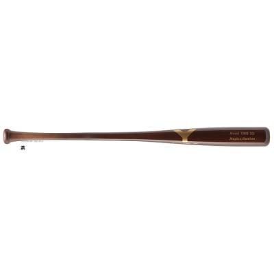 ヤナセ 硬式 木製 バット 複合バット 合竹 打球部メイプル 芯ラミ YMB-701
