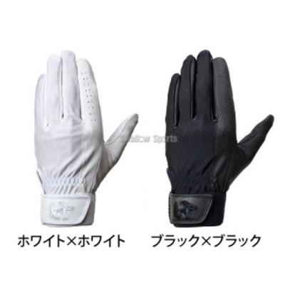 ワールドペガサス 守備用 手袋 左手用 高校野球対応 WDGD3L WORLD PEGASUS