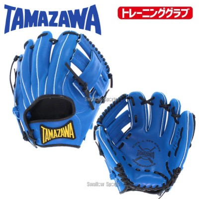 玉澤 タマザワ 守備練習・トレーニング用 マイクログローブ グラブ TTG-95B