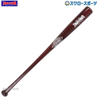 玉澤 タマザワ 軟式木製バット TBW-R8374