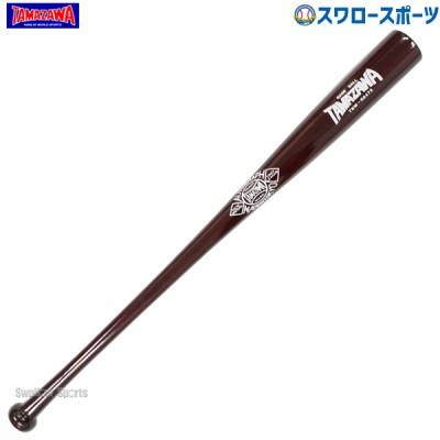 玉澤 タマザワ 軟式木製バット TBW-R8475