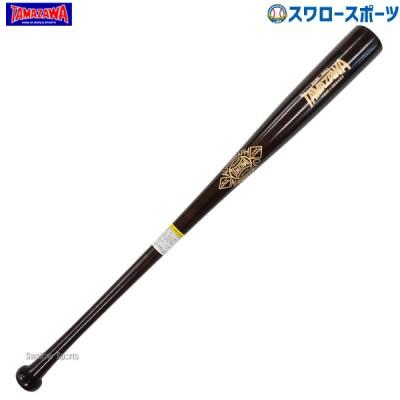 玉澤 タマザワ 軟式木製バット TBW-CB8583