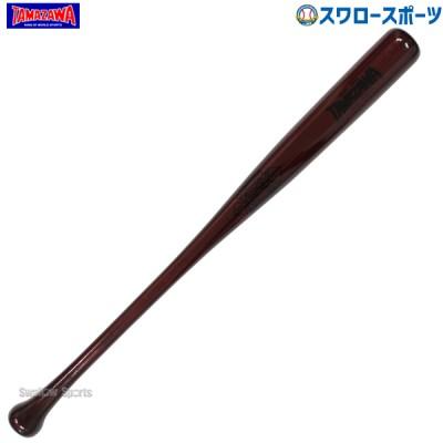 玉澤 タマザワ 軟式木製バット TBW-8580T