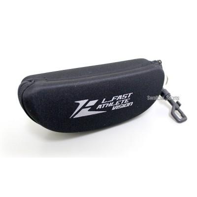 玉澤 タマザワ セミハードケース TZ-SAMIHARD  ◆cao 設備・備品 野球用品 スワロースポーツ