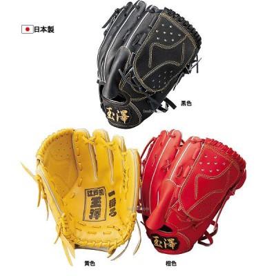 【即日出荷】 玉澤 タマザワ 硬式グローブ グラブ(専用袋付) カンタマ一番ろ 投手用 KANTAMA-1RO
