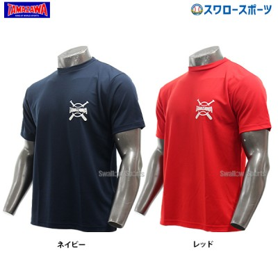 玉澤 タマザワ オリジナルTシャツ クールタイプTシャツ TP-100