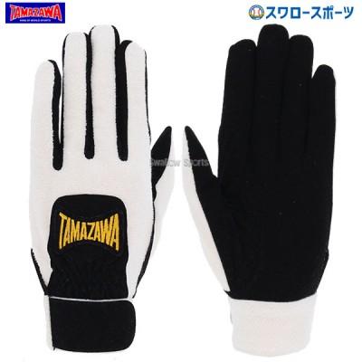 玉澤 タマザワ 防寒 トレーニング用 手袋 両手 TBH-WN30
