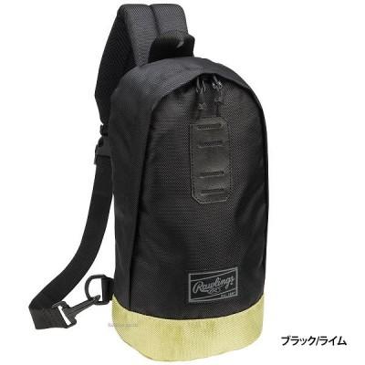 【即日出荷】 ローリングス ボディバッグ EBP6S22
