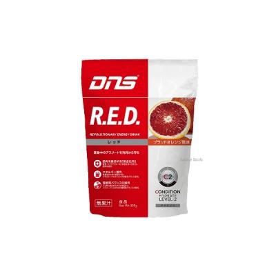 DNS R.E.D. (10L) DNS074 設備・備品 野球用品 スワロースポーツ