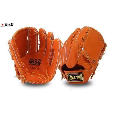 玉澤 タマザワ 軟式 グラブ DELUXE 投手用 TDXG-31 軟式グローブ 野球用品 スワロースポーツ