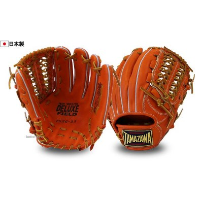 玉澤 タマザワ 軟式 グラブ DELUXE 内野手用 大型 TDXG-35 軟式グローブ 野球用品 スワロースポーツ