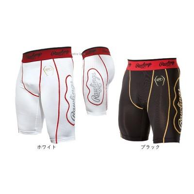 ローリングス スライディングパンツ AL6S02 ◇spw 野球用品 スワロースポーツ