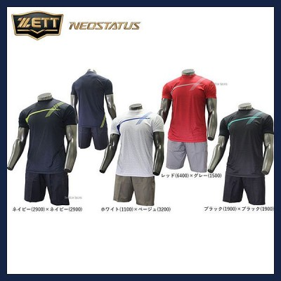 ゼット ZETT 限定 ネオステイタス クロストレーニング Tシャツ ハーフパンツ 上下セット BOT16NS3-BOWP16HP2■zs ウェア ウエア ファッション スポーツ ファッション ランニング ジョギング ウォーキング 運動 スポカジ 野球用品 スワロースポーツ