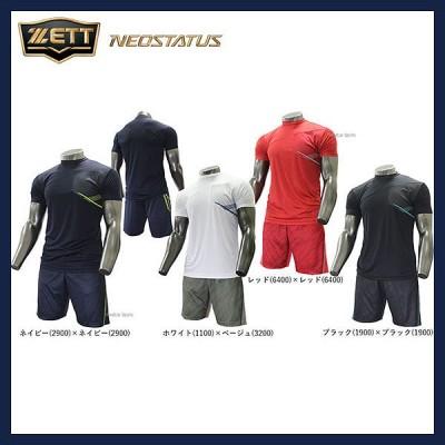 ゼット ZETT 限定 ネオステイタス クロストレーニング Tシャツ ハーフパンツ 上下セット BOT16NS4-BOWP16HP1■zs ウェア ウエア ファッション スポーツ ファッション ランニング ジョギング ウォーキング 運動 スポカジ 野球用品 スワロースポーツ
