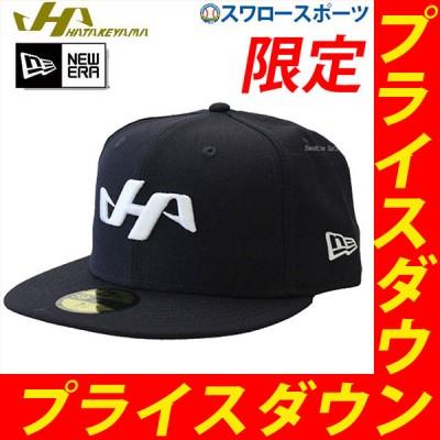 ハタケヤマ 限定 キャップ (ニューエラ社コラボ) NE-CP17N