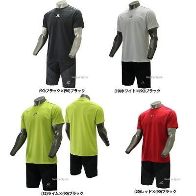 SSK エスエスケイ 限定 PROEDGE ウェア トレーニング Tシャツ ハーフパンツ 上下セット EBT1703-EDRF1704HP ウェア ウエア スポーツ ファッション スポカジ 夏 練習着 運動 トレーニング 野球用品 スワロースポーツ