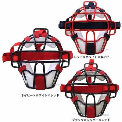 久保田スラッガー キャッチャー マスク 軟式 Jr 防具 少年用 NJCM-11S