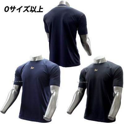 久保田スラッガー アンダーシャツ メンズ ローネック 半袖 丸首 ミドルフィット 大きいサイズ Oサイズ以上 G-32S