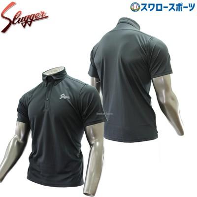 久保田スラッガー ポロシャツ 半袖 G-11PB