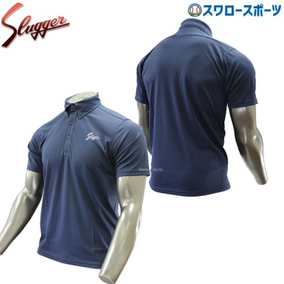 【即日出荷】 久保田スラッガー ポロシャツ 半袖 G-11PN