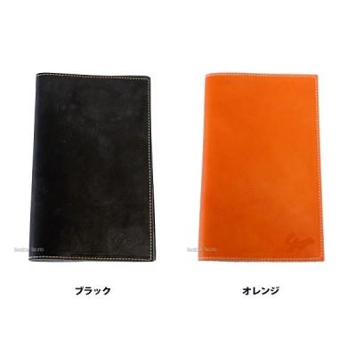 【即日出荷】 久保田スラッガー ベースボール ノートカバー BN-1RC 入学祝い