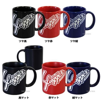 【即日出荷】 久保田スラッガー 限定 マグカップ LT16-MG