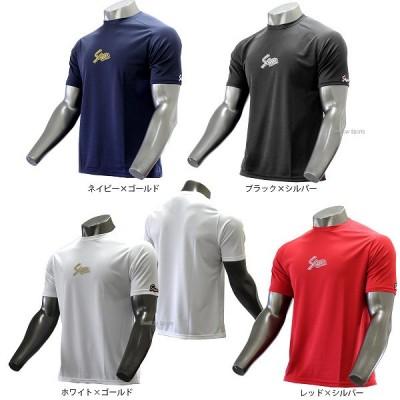 久保田スラッガー 限定 Tシャツ LT16-TT