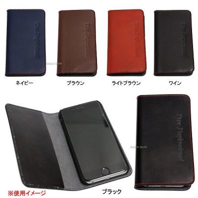 【即日出荷】 久保田スラッガー 限定 iPhoneケース (レザー) LT16-HC