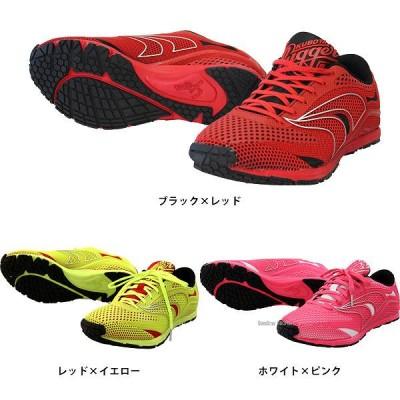 久保田スラッガー ランニング シューズ  ベアトレイル80 DR-02