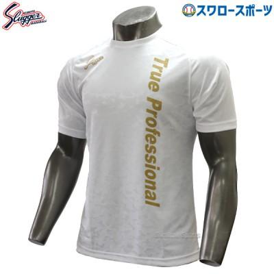【即日出荷】 久保田スラッガー Tシャツ 半袖 G-07W